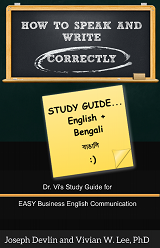 how to speak and write correctly study guide english bengali
