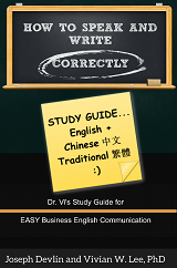 how to speak and write correctly study guide english chinese traditional